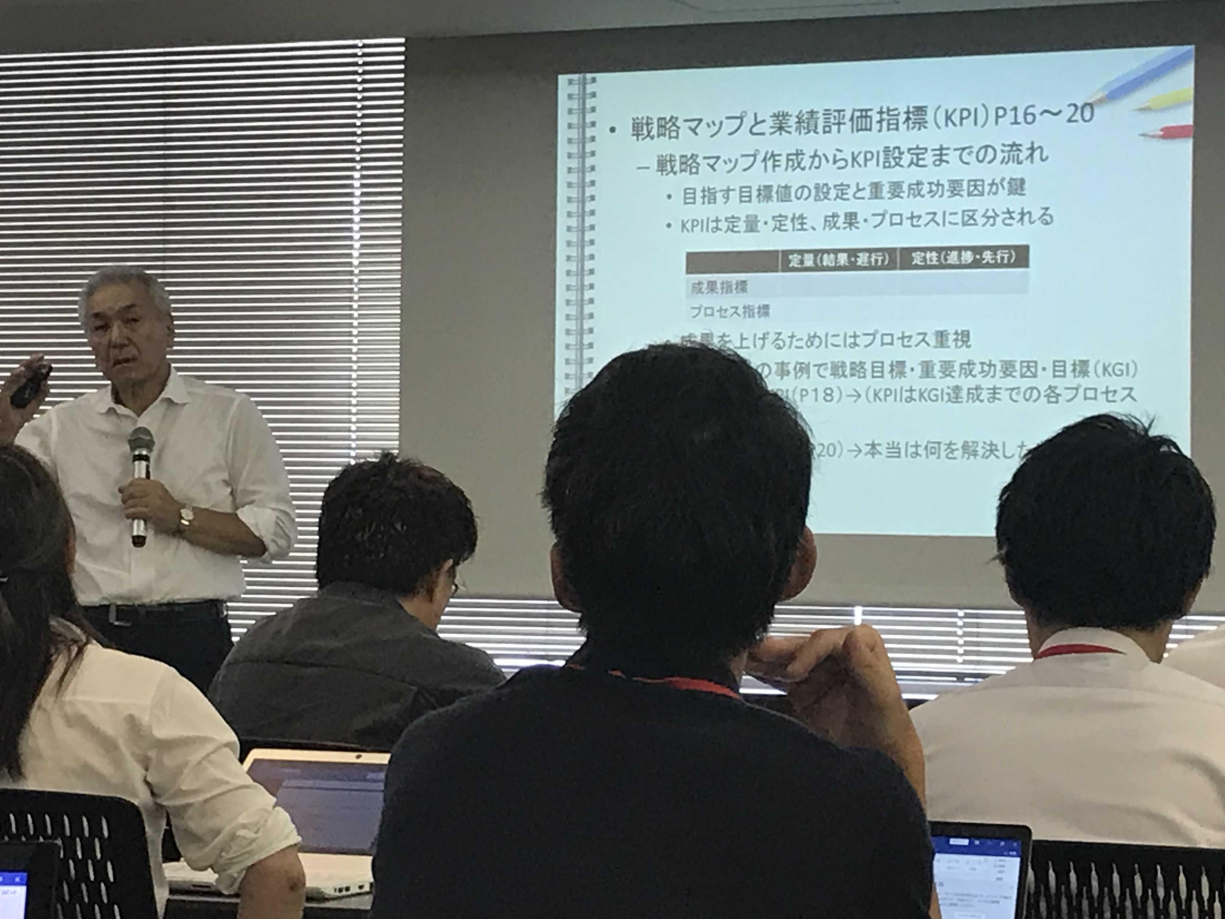 京都大学EMBA講師助手