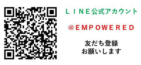LINE公式アカウントの開設